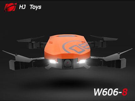 hj-toys-w606-8