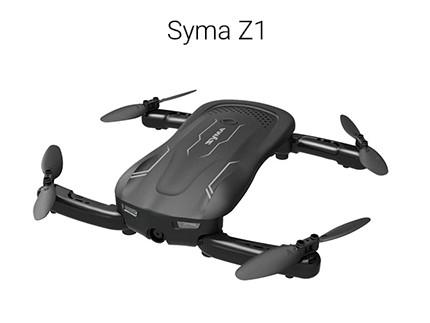 کوادکوپتر-سایما-Z1