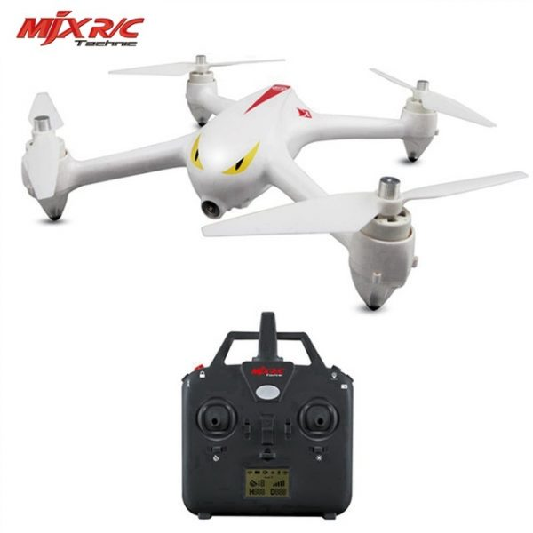 In-Stock-MJX-B2C-Bugs-2C-Monster-Brushless-With-1080P-HD-Camera-GPS-Altitude-Hold-LED.jpg_640x640