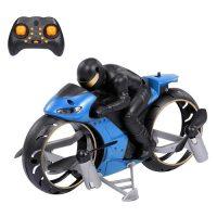 کوادکوپتر-موتورسیکلت/Flying motorcycle