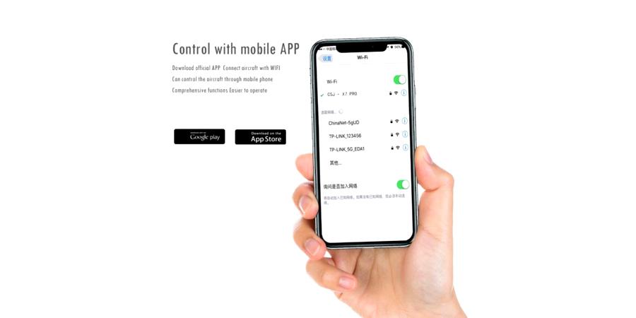 کنترل پهپاد از روی موبایل