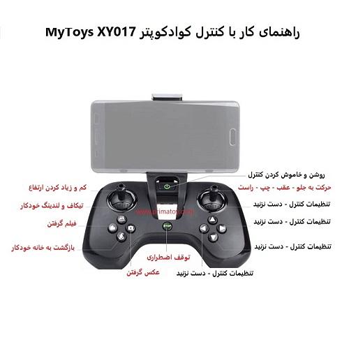 xy017 falcon-4