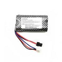 باتری ماشین کنترلی MN D90