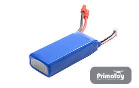 اصول نگهداری از باتری کوادکوپتر که باید بدانید-پریماتوی