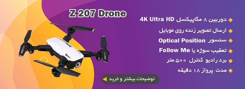 YLHAO Z207 4K